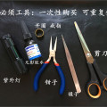 Other DIY accessories Other accessories Alloy / silver / gold RMB 1.00-9.99 brand new Online gathering features Other / other