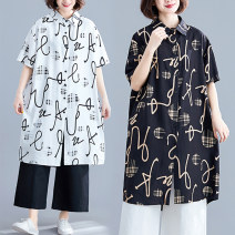 Women's large Summer 2021 White, black M [100-120 Jin], l [120-140 Jin], XL [140-160 Jin], 2XL [160-180 Jin] shirt singleton  commute easy thin Cardigan Short sleeve Abstract pattern literature Polo collar Medium length Cotton, hemp printing and dyeing routine Other / other 25-29 years old Button