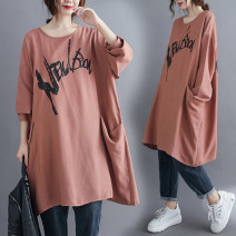 Women's large Autumn 2020 rust  Large average size [100-200kg] T-shirt singleton  commute easy moderate Socket Long sleeves letter literature Crew neck Medium length cotton printing and dyeing routine Other / other 25-29 years old pocket 71% (inclusive) - 80% (inclusive)