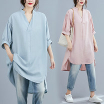 Women's large Summer 2021 Light blue, white, pink, Navy, black Large average size [100-200kg] shirt singleton  commute easy moderate Socket elbow sleeve Solid color literature V-neck Medium length cotton Three dimensional cutting bishop sleeve Others 25-29 years old Asymmetry