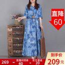 Dress Spring 2021 Blue, apricot M, L Mid length dress singleton  Short sleeve commute V-neck Loose waist Decor Socket Big swing routine Type A literature 51% (inclusive) - 70% (inclusive) hemp
