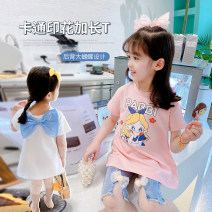 Dress female Neon workshop Other 100% summer Korean version Long sleeves Broken flowers cotton Shirt skirt B46 other 12 months, 18 months, 2 years old, 3 years old, 4 years old, 5 years old, 6 years old Chinese Mainland Zhejiang Province