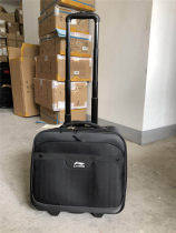 suitcase Ling / Li Ning China Six hundred and ninety-nine For men and women ABYH016-1 14 inches Self driving tour leisure time no abyH One way wheel External polyester fiber