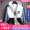 Jacket Anisan Youth fashion S M L XL 2XL 3XL 4XL 5XL routine Self cultivation Other leisure spring ANS502083 Polyester 100% Long sleeves Wear out Hood tide teenagers routine Zipper placket Rib hem No iron treatment Closing sleeve Geometric pattern Spring 2021 Color matching Side seam pocket