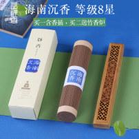 Aromatics Joss stick Gift Set China