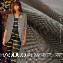 Fabric / fabric / handmade DIY fabric blending [Note: imported superior fiber], [please take: 1 piece = 0.1 m long * 1.5 m wide] Loose shear piece Others jacquard weave clothing Europe and America HAODUO
