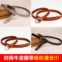 Belt / belt / chain top layer leather A yellow a gray a coffee a red a black B yellow B red B coffee b black C yellow C Red C coffee C black female belt Sweet Single loop Middle aged youth Pin buckle Round buckle soft surface 1.5cm alloy Bare weave Baieku B7211B01