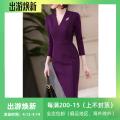 Dress Autumn of 2019 Blue spot, purple spot S,M,L,XL,2XL Mid length dress singleton  three quarter sleeve commute V-neck 30-34 years old Dust face Ol style CLELF495