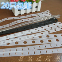 coat hanger 20 There are 20 white holes, 20 transparent holes, 20 large white holes, 20 extra large holes and 20 flat hooks Plastic Maersk public 50cm Wardrobe / cloakroom Cartoon Nordic style no Asia the republic of korea adult Chinese Mainland Zhejiang Province Jinhua City