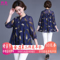 Middle aged and old women's wear Summer of 2018 ethnic style T-shirt easy singleton  Decor 40-49 years old Cardigan thin Crew neck Medium length routine XS18Bj293 Xinsheng Button polyester Other polyester 95% 5% 91% (inclusive) - 95% (inclusive) Single breasted 3 / 5 sleeve
