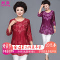 Middle aged and old women's wear Spring of 2018 ethnic style T-shirt easy singleton  Decor 40-49 years old Socket moderate Crew neck Medium length routine XS18Aj328 Xinsheng fold polyester Other polyester 95% 5% 91% (inclusive) - 95% (inclusive) 3 / 5 sleeve