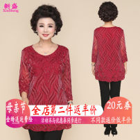 Middle aged and old women's wear Autumn of 2018 Red blue red with black Capris red with white Capris blue with white Capris blue with black Capris ethnic style Knitwear / cardigan easy singleton  other 40-49 years old Socket moderate Crew neck Medium length routine XS18Cj136 Xinsheng fold polyester