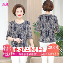 Middle aged and old women's wear Summer of 2019 Blue Pink 859 purple 859 safflower 859 blue 860 black and white fashion T-shirt easy singleton  Decor 40-49 years old Socket moderate Crew neck routine routine XS19Bj729 Xinsheng fold polyester Other polyester 95% 5% 91% (inclusive) - 95% (inclusive)