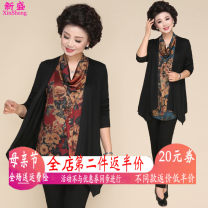 Middle aged and old women's wear Autumn of 2018 ethnic style Knitwear / cardigan easy Fake two pieces Decor 40-49 years old Socket moderate Crew neck Medium length routine Xinsheng fold polyester Other polyester 95% 5% 91% (inclusive) - 95% (inclusive) Pure e-commerce (online only)