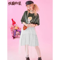 skirt Summer of 2019 S,M,L,XL First love white, warm skin pink Mid length dress commute Natural waist A-line skirt other Type A 18-24 years old More than 95% other Elf sack / goblin's pocket polyester fiber lady