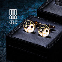 Cufflinks K060 year with new packaging - cuff box + Handbag + cleaning cloth price is 1 pair of price free fine packaging and writing greeting cards (note or inform customer service) free shipping insurance laser engraving Kflk / Kraft Линк медь six thousand and one Весна и лето 2018 года