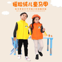 Vest neutral winter Plush There are models in the real shooting zipper leisure time Fleece Cartoon animation Polyester 100% Class B Chinese Mainland 2, 3, 4, 5, 6, 7, 8, 9, 10, 11, 12, 13, 14 years old