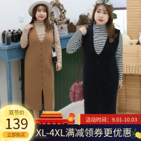Women's large Autumn of 2019 Black striped T-shirt + black vest skirt, coffee striped T-shirt + coffee vest skirt Large XL, large XXL, large XXL, large XXXXL, large XXXXL Dress Two piece set commute Self cultivation moderate Socket Long sleeves Stripe, solid color Half high collar routine routine