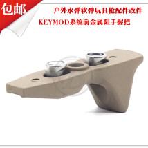 Military weapon model LB 1-1 alloy Sandy black