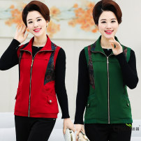 Middle aged and old women's wear Autumn of 2018 Black, red, green XL [90-105 Jin recommended], 2XL [105-120 Jin recommended], 3XL [120-135 Jin recommended], 4XL [135-150 Jin recommended], 5XL [150-165 Jin recommended] leisure time Vest / Sling / bra other 40-49 years old thin Play the flute zipper