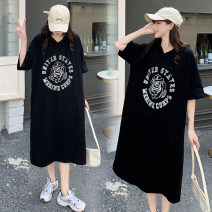 Women's large routine other Spring 2021, summer 2021 commute singleton  Sweater / sweater longuette Long sleeve thick Cartoon, solid color, character Condom other easy 18-24 years old cotton Stereoscopic cutting Three dimensional decoration 96% and above Medium and long term Black, gray
