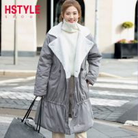 Cotton padded clothes Khaki, grey S,M,L Spring 2021 Hstyle / handu clothing house Medium length Long sleeves commute Solid color Korean version 18-24 years old