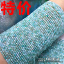Other DIY accessories Loose beads Natural crystal / semi precious stone 10-19.99 yuan brand new Fresh out of the oven Other / other other