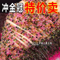 Other DIY accessories Loose beads Natural crystal / semi precious stone RMB 1.00-9.99 brand new Fresh out of the oven Other / other Tourmaline