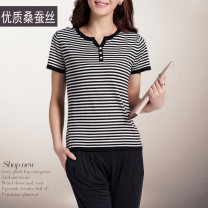 T-shirt Black and white stripe (in stock) S. M, l, XL, XXL, XXL, xuangui genuine, silk material, cool and comfortable Short sleeve V-neck easy Regular routine commute silk 96% and above Simplicity other Thin horizontal stripe Xuan GUI Button