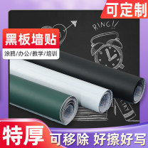 Wall stickers PVC large Flat wall sticker Graffiti wall stickers rice Others 1 tablet Solid color other Yu Shi