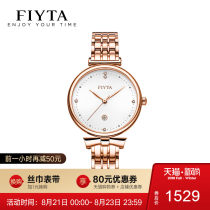 Wristwatch Synthetic sapphire crystal stainless steel stainless steel 32mm Quanguolianbao Fiyta / feiyada Female Quartz movement domestic 3ATM 8.1mm