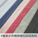 Fabric / fabric / handmade DIY fabric chemical fiber Loose shear rice Geometric pattern printing and dyeing clothing Japan and South Korea Cloth industry in Shang and Zhou Dynasties XC0001