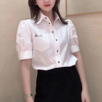 shirt white 2 / s, 3 / m, 4 / L, 5 / XL Spring 2021 cotton 51% (inclusive) - 70% (inclusive) Long sleeves Versatile Regular Polo collar Single row multi button routine Solid color Self cultivation Pinge Dixin