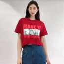 T-shirt Red, yellow, black 2 / s, 3 / m, 4 / L, 5 / XL Summer 2021 Short sleeve Crew neck Straight cylinder Regular routine commute cotton 31% (inclusive) - 50% (inclusive) Korean version letter Pinge Dixin printing