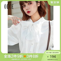 shirt Benbai XS S M L Spring 2021 other 96% and above Long sleeves commute Regular other Single row multi button routine Solid color 25-29 years old Self cultivation Oece lady 211NB236 Other 100% Same model in shopping mall (sold online and offline)