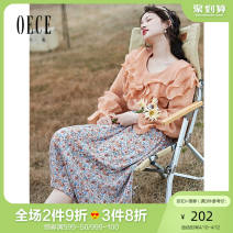 skirt Summer 2021 [one size fits all] blue Mid length dress commute High waist other Broken flowers 25-29 years old Oece lady Same model in shopping mall (sold online and offline)