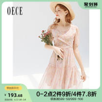 Dress Summer 2020 light pink XS S M L Middle-skirt singleton  Short sleeve commute V-neck High waist Decor Single breasted A-line skirt routine Others 25-29 years old Oece lady More than 95% other Other 100% Same model in shopping mall (sold online and offline)
