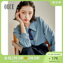 shirt blue XS S M L Spring 2021 other 96% and above Long sleeves commute Regular other Single row multi button routine Solid color 25-29 years old Self cultivation Oece lady 211FB007 Other 100% Same model in shopping mall (sold online and offline)