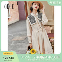 Dress Spring 2021 Beige XS L S M Middle-skirt singleton  Long sleeves commute other High waist Solid color Single breasted other routine 25-29 years old Oece lady 21IVS038 30% and below polyester fiber Viscose (viscose) 72.7% polyester 27.3% Same model in shopping mall (sold online and offline)