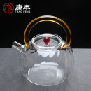 teapot Glass Dehua County Heat resistant glass yes Self made pictures Glass (pumpkin pot) boiling kettle (wave shape) boiling kettle (yellow handle) boiling kettle (blue handle) boiling kettle (green handle) boiling kettle (copper handle) Tang Feng 701ml (including) - 800ml (including) TF-5465