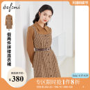 Dress Spring 2021 Melon orange spot melon orange pre-sale melon Orange 1 155/80A/S 160/84A/M 165/88A/L 170/92A/XL longuette Fake two pieces Long sleeves commute High waist lattice zipper A-line skirt puff sleeve 25-29 years old Type A Eifini  Ol style Splicing 1BA998221 polyester fiber