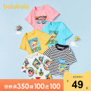 T-shirt Bala 90cm 100cm 110cm 120cm 130cm male summer Short sleeve Crew neck leisure time There are models in the real shooting nothing cotton Cartoon animation Cotton 100% other Spring 2021 Three years old, four years old, five years old, six years old and seven years old Chinese Mainland