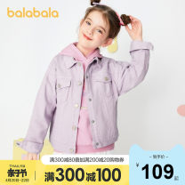 Plain coat Bala female 140cm 150cm 160cm 165cm 170cm 175cm 130cm Pink purple (denim size smaller) pink (denim size smaller) yellow purple (denim size smaller) earth grey green 4902 apricot yellow 3511 spring and autumn leisure time Single breasted There are models in the real shooting routine nothing