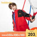 Plain coat Bala male 120cm 130cm 140cm 150cm 160cm 165cm 170cm 175cm China Red 60611 black 90001 spring and autumn leisure time Zipper shirt There are models in the real shooting thickening No detachable cap other chemical fiber other Polyester 100% Class C Spring 2021
