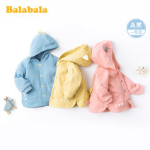Plain coat Bala neutral 73cm 80cm 90cm 100cm Medium yellow 3461 gray blue 8214 pink 6045 spring and autumn leisure time Single breasted There are models in the real shooting routine No detachable cap Cartoon animation Pure cotton (100% cotton content) other Cotton 100% Class A