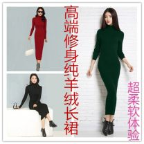 Dress Winter of 2019 longuette Long sleeves Elastic waist Solid color Socket 91% (inclusive) - 95% (inclusive) knitting Cashmere