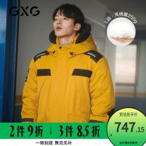Down Jackets yellow GXG White duck down 165/S,170/M,175/L,180/XL,185/XXL,190/XXXL Youth fashion Other leisure routine 90% Hood Wear out youth 200g (including) - 250g (excluding) Polyester 100% Solid color