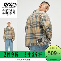 Jacket GXG Fashion City Green with yellow background 165/S,170/M,175/L,180/XL,185/XXL,190/XXXL routine standard Other leisure spring 10C121008A Wool 55% polyester 45% Long sleeves Wear out Lapel youth routine Single breasted 2021 wool 50% (inclusive) - 69% (inclusive)