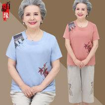 Middle aged and old women's wear Summer 2020 Leather powder (suit), light purple (suit), orange (suit), light green (suit), blue (suit) XL [recommended 80-100 kg], 2XL [recommended 100-115 kg], 3XL [recommended 115-130 kg], 4XL [recommended 130-145 kg], 5XL [recommended 145-160 kg] ethnic style suit