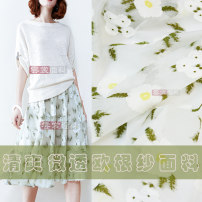 Fabric / fabric / handmade DIY fabric blending white Loose shear piece Plants and flowers jacquard weave clothing Europe and America Cloud clothes